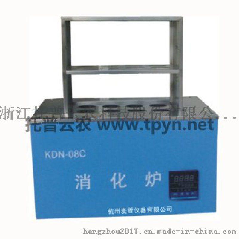 凯氏定氮仪消化炉  自动控温消化炉用途