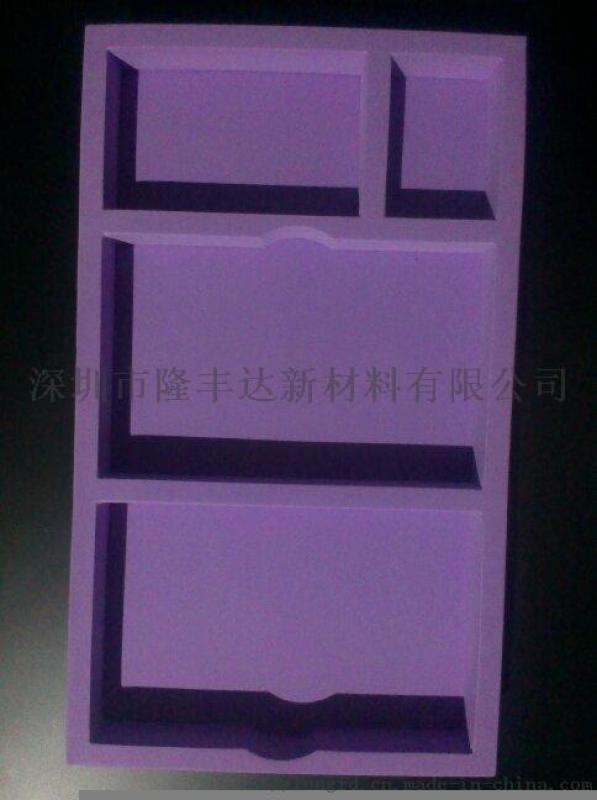 EVA產品、包裝EVA棉
