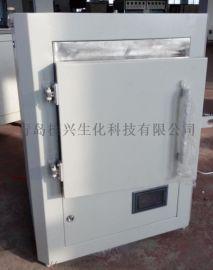 微波高温炉、微波烧结合成炉、青岛真空气氛炉