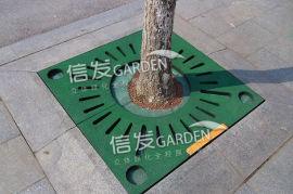 供应橡胶护树板 玻璃钢护树板