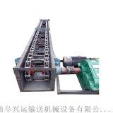 煤炭刮板輸送機定製重型 輸送機