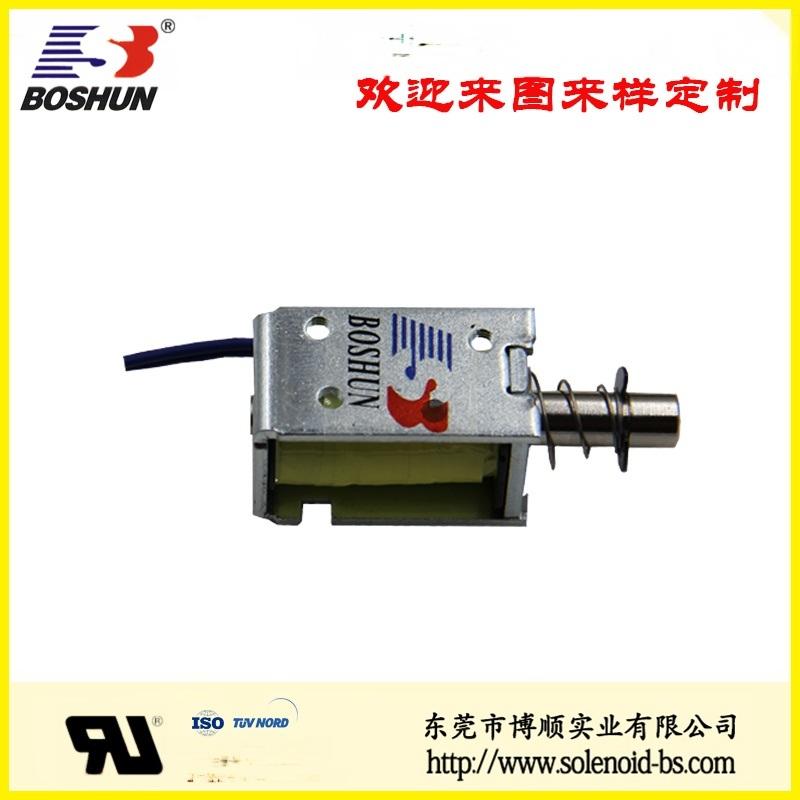 快递柜电磁铁推拉式 BS-0630L-42