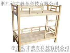 幼才教育樟子松实木幼儿园午睡床上下双层床