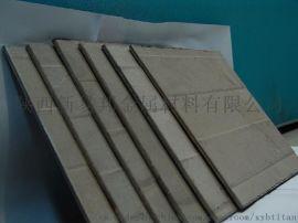 陕西新易邦供应镍板,镍板N4,镍板N5,镍板N6