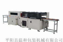 热收缩包装机 自动下料 收缩