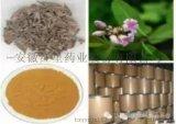 紅茶提取物速溶茶粉