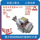 進口不鏽鋼旋轉葉片泵配套方形單相電機馬達250W