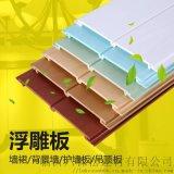 防潮生态木双75浮雕板墙裙护墙板