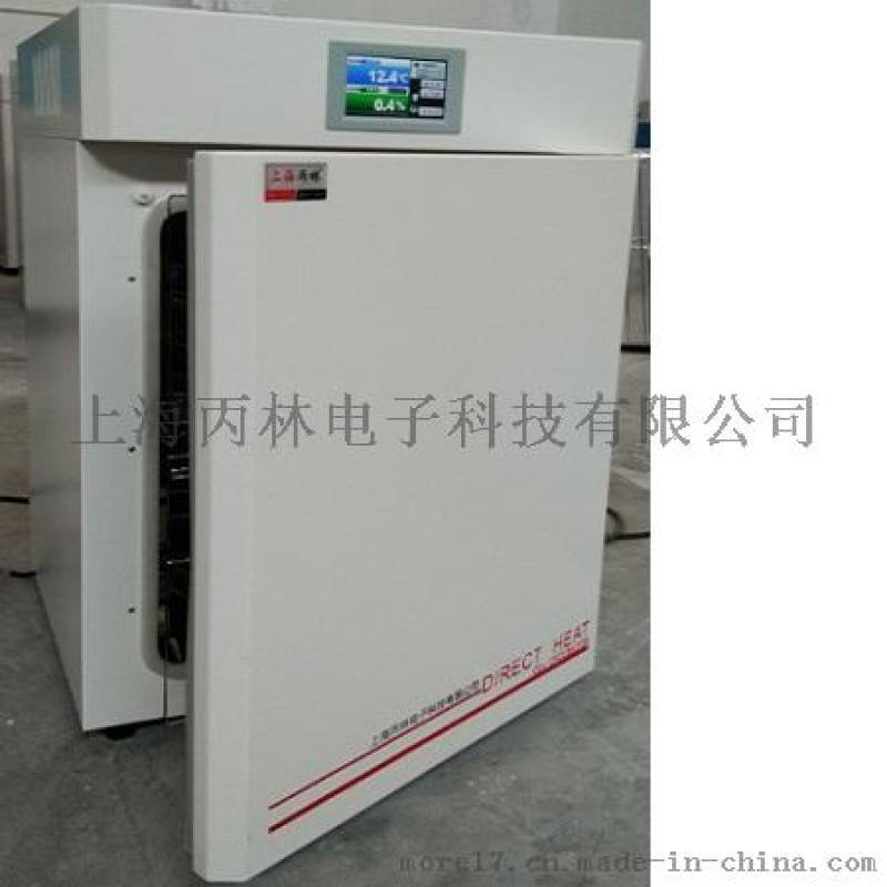 上海丙林二氧化碳细胞培养箱 IR型