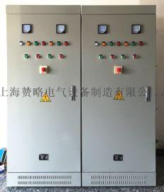 厂家直销 变频启动控制柜 自耦降压水泵控制柜