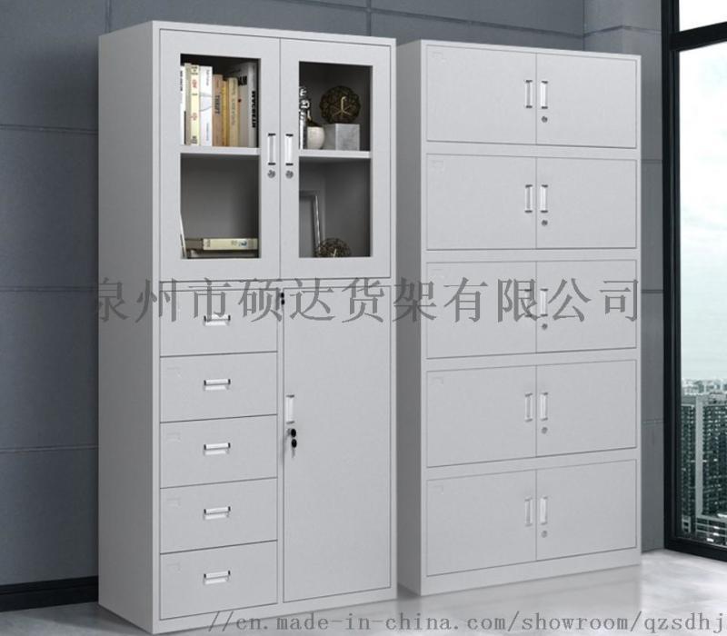晋江文件柜12开门24开门