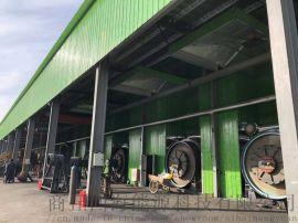 日处理12吨汽车轮胎炼油裂解环保机械