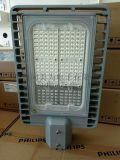 飛利浦路燈頭100W 120W 150W 180W