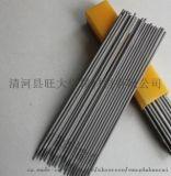 日本神钢BL-96耐热钢焊条E9016-G焊条