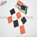 供應汽車電子TIR200CU 納米碳塗層複合銅箔