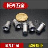 不锈钢防水封闭压铆螺母柱密封螺母BS-M3--M6