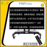 专业舞台提词器 自立式40寸高清显示器 便携移动式
