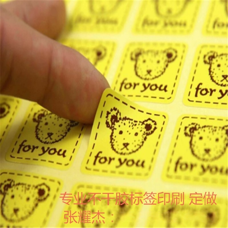 不干胶标签、菏泽不干胶标签印刷、各种不干胶标签