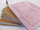 青岛即墨无碳复写纸表格单据