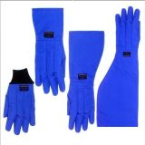 液氮防護手套 LNG站加氣防凍手套 超低溫防護手套