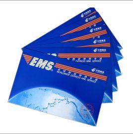 EMS地球封套(大)