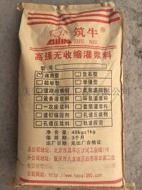 天津高强无收缩灌浆料厂家