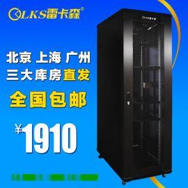 供应安徽芜湖雷卡森19英寸标准42U服务器机柜2米