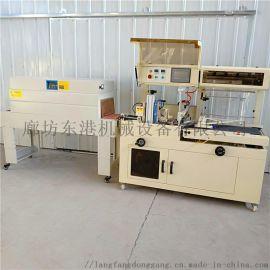 全自动茶叶盒包装机 热收缩膜封口机
