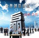 中国品牌新篇章,世纪纵横解读数字化管理咨询
