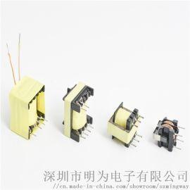 小功率插針式電源變壓器 AC/DC低頻電源變壓器