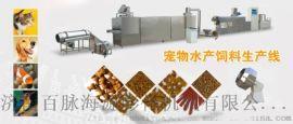 龙虾饲料膨化机   对虾饲料膨化机