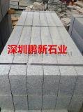 深圳芝麻白供应sd深圳樱花红大理石