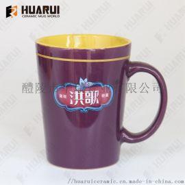 洪歌广告促销马克杯礼品企业定制商标logo印刷