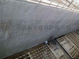 化工廠槽池水池防腐堵漏
