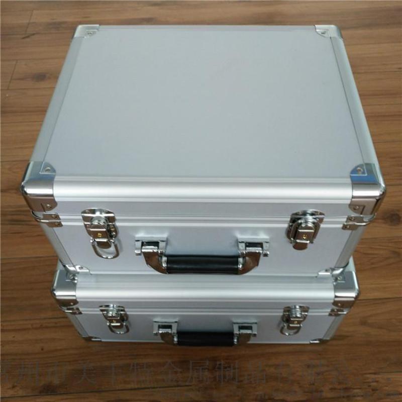 工廠定製高端手提商務儀器箱 鋁箱鋁合金儀器拉桿箱