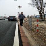 加工优质柔性绳索护栏@高速公路防撞绳索护栏设施