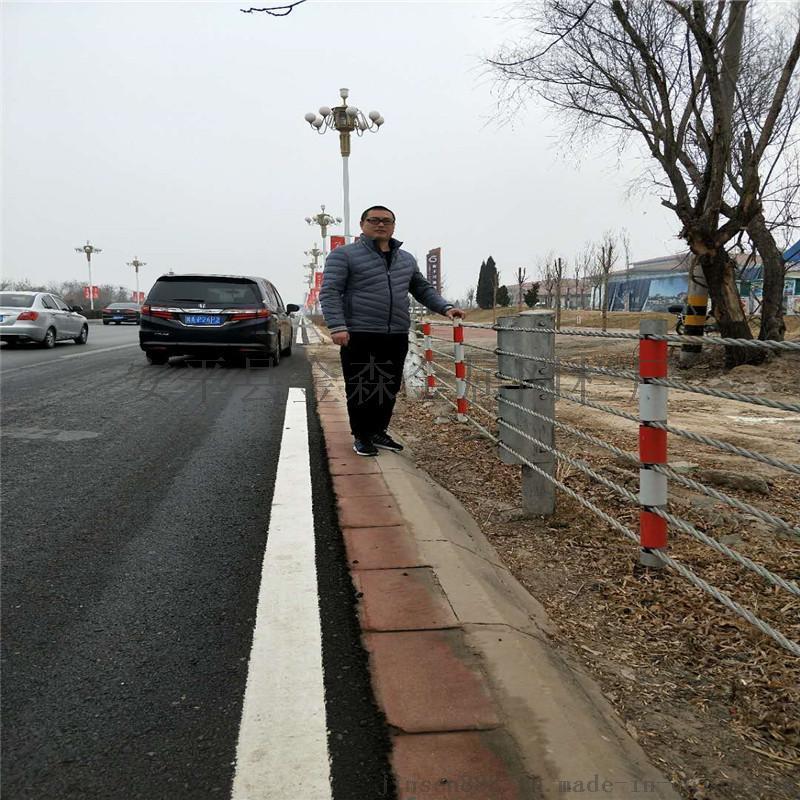 加工優質柔性繩索護欄@高速公路防撞繩索護欄設施