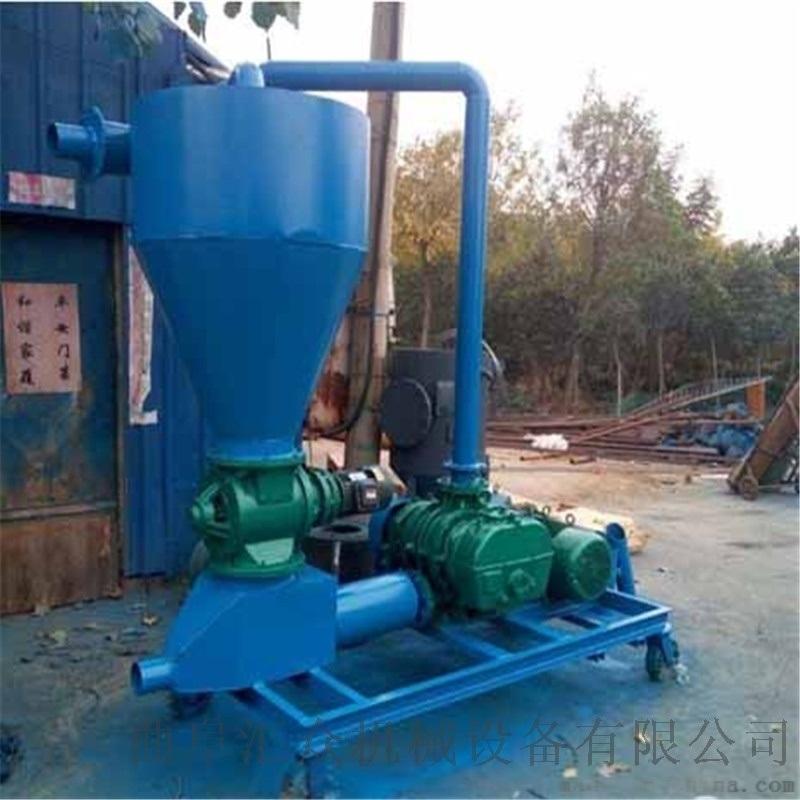 可移动式风力输送机 水泥厂用粮食输送机