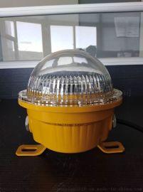 海洋王BFC8183LED固态免维护防爆灯