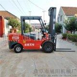 旭阳柴油叉车工程运输装卸车用前移式2吨内燃式叉车