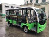免維護電池觀光車,鋁合金不鏽車架觀光車