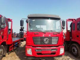 临江厂家直销8吨到30吨的挖掘机平板运输车包送车