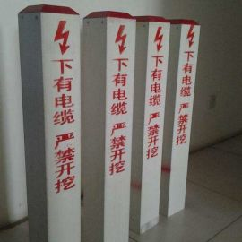 玻璃鋼標志樁 電力電纜警示樁不變形