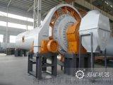 郑矿机器铝灰球磨机,郑州铝灰球磨机