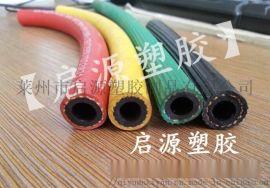 辽宁省供应高温绝缘氧气乙炔管双色联体焊接胶管