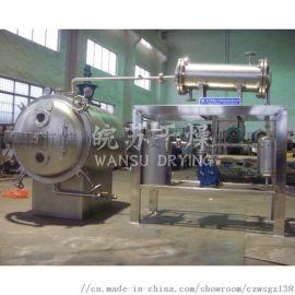 常州专业干燥设备厂家技术推荐优质高效沸腾干燥机