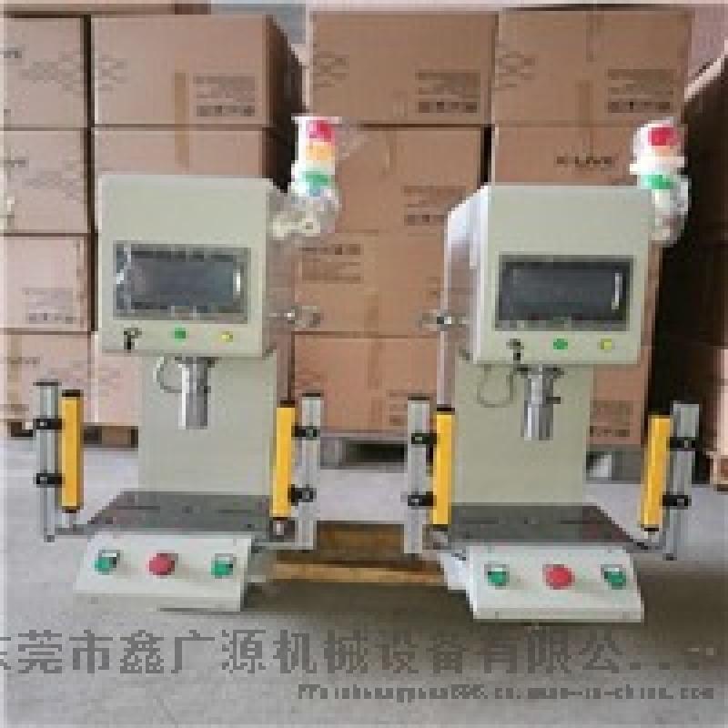 伺服压装机,鑫广源XGT-1000伺服压力机