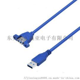 USB3.0 A公對USB3.0 A母轉接線