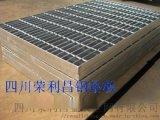 钢格板,西南钢格板,四川沟盖网