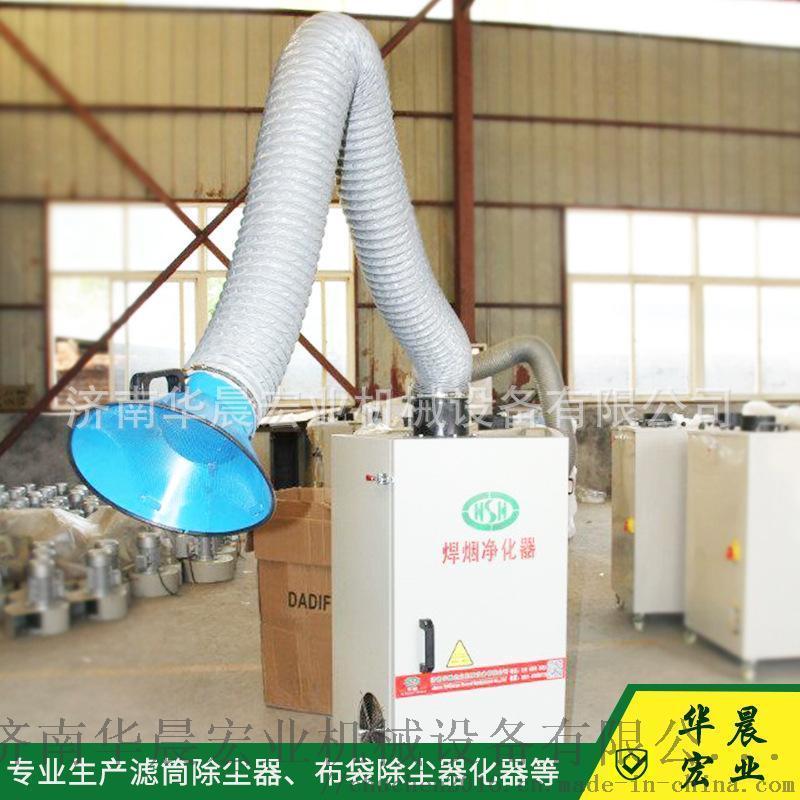 福建焊煙淨化器,福建空氣淨化器